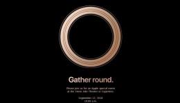 苹果定于9月12日召开新品发布会 这些新品你想要么?