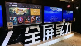 PPTV连发五大系列电视新品 2019 All In 全面屏!