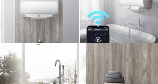 【视频】畅享高端沐浴体验 比佛利FT3电热水器评测