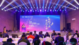 "C位好产品·用心好品质 2018中国家电行业年度峰会暨""好产品""发布盛典举行"