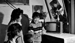 电视之变 诉说难忘记忆——改革开放40年·亲历变迁