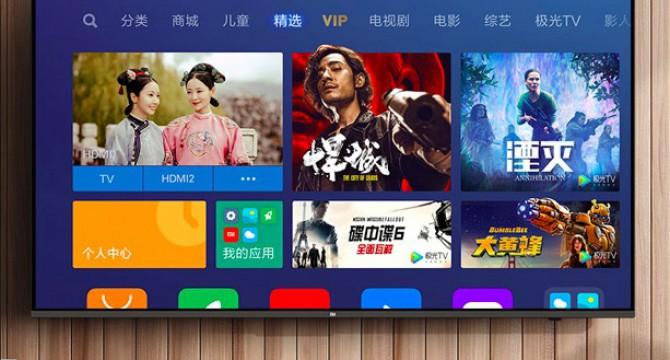 全新一代家庭智能中心 小米全面屏电视E55A试用体验