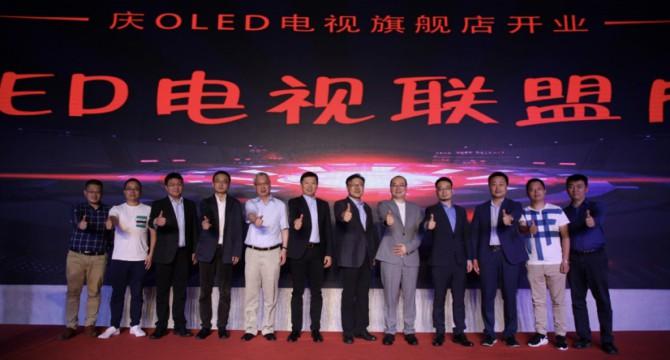 京东与LGD达成战略合作 构建OLED电视矩阵