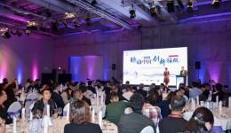 """2019年中国家用电器创新成果发布盛典""""在德国IFA召开"""
