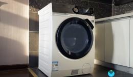 打造大师级生活质感 AEG 9000系列热泵洗干一体机评测