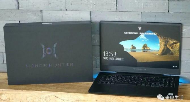 一键狂战畅玩电竞 荣耀首款游戏笔记本猎人V700评测