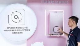 林内Micro Bubble微纳活氧热水器,引领热水器行业科技升级