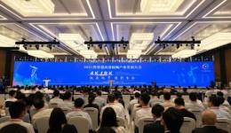 广东将推进万亿级超高清视频产业创新发展