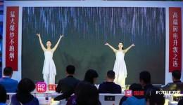 以创新引领中国厨电 方太集成烹饪中心J系列多款新品上市