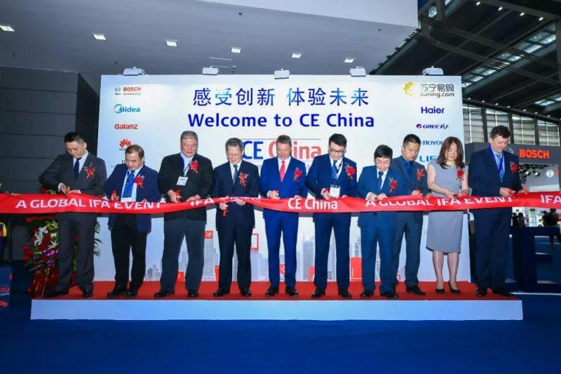 CE China首日:品牌展商各显神通,亮点满满,创意无限