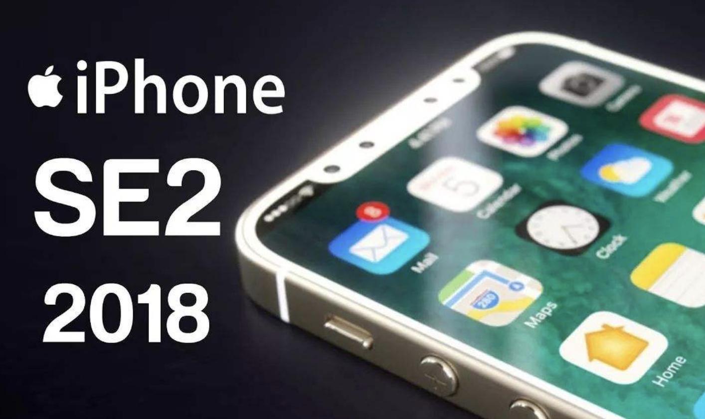 """""""低配版iPhone X""""曝光 这样的刘海儿屏能接受吗"""