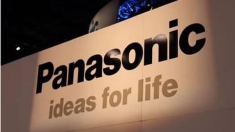 松下在中国新成立商用空调机销售公司