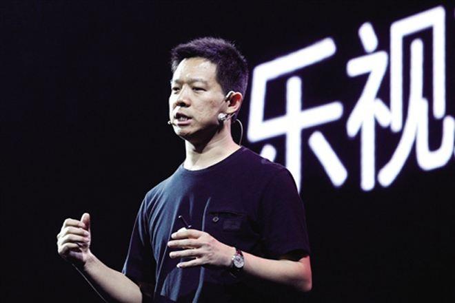 法院裁定查封冻结贾跃亭等2.06亿财产