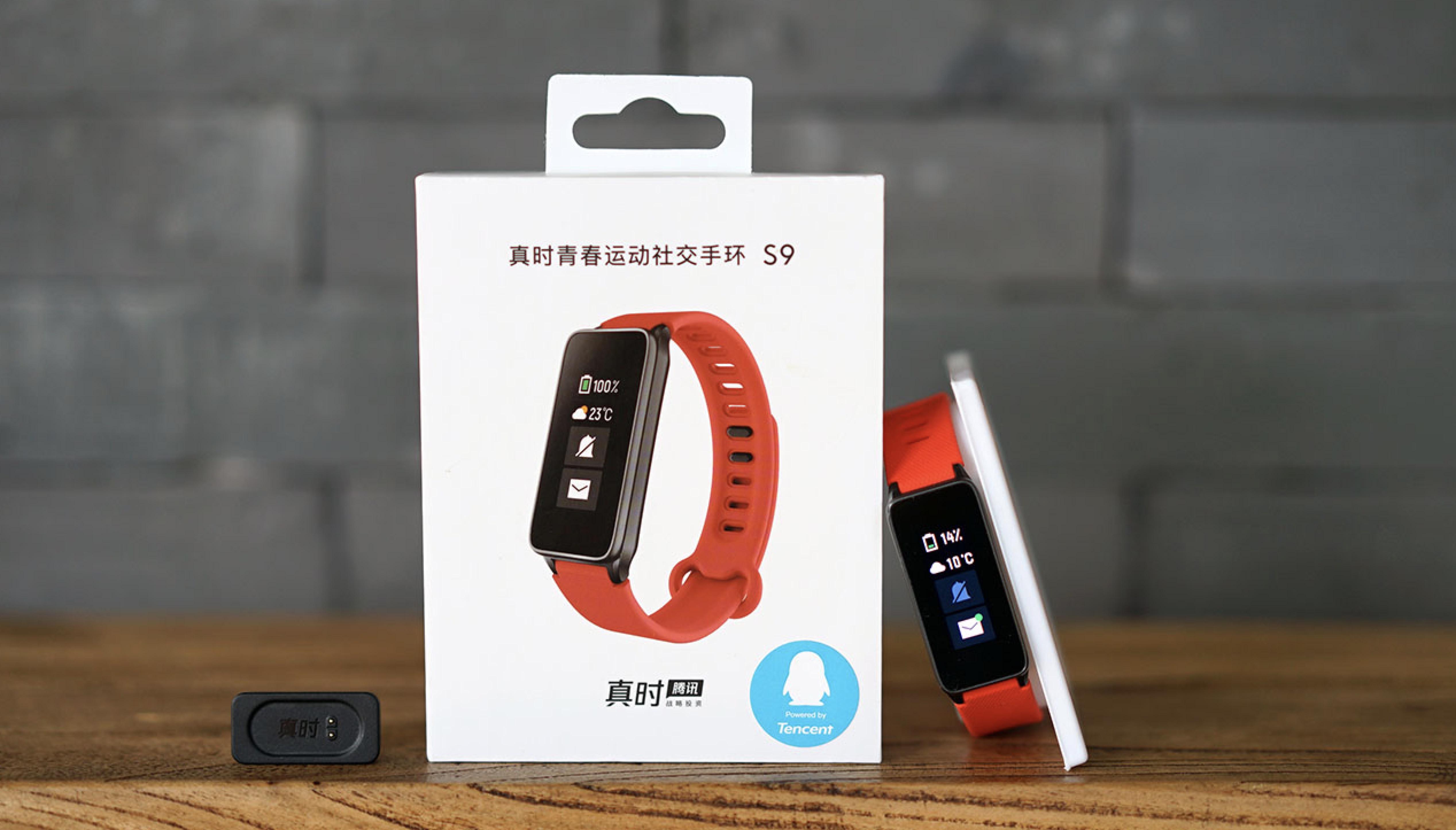 健身房的贴心教练:真时PACEWEAR S9智能手环试用