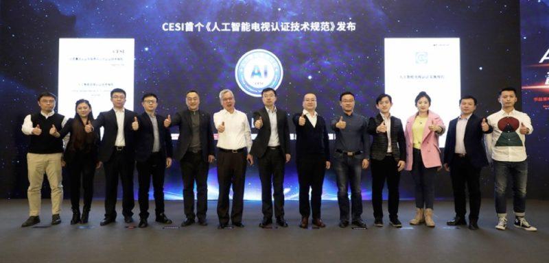 AI盛行4K普及 2019年中国彩电品质消费圈将放大