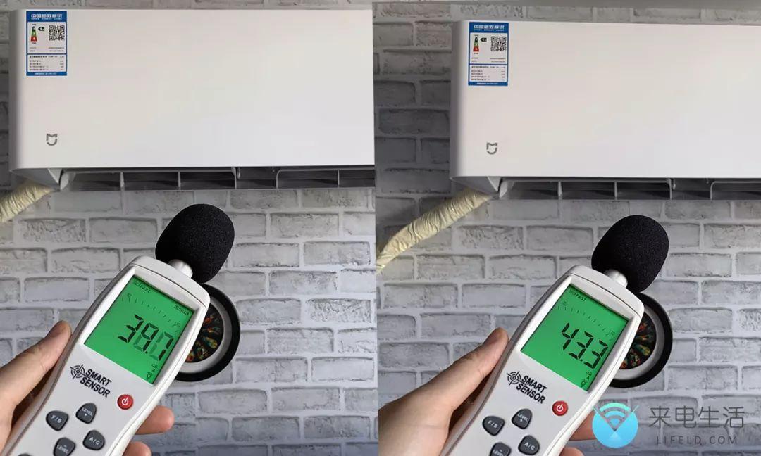 苏宁小Biu空调VS.米家空调对比评测:性能测试篇