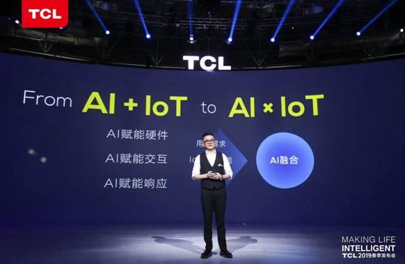 TCL王成:2023年营业收入突破2000亿