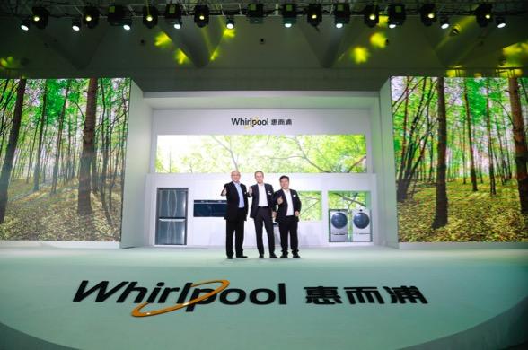 惠而浦中国开启品牌盛会 全线新品蓄势亮相