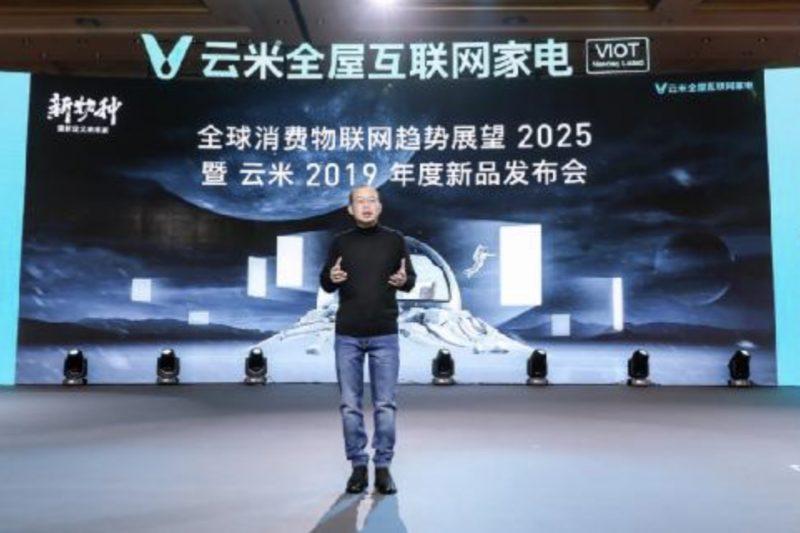 """云米""""航天动力级""""AI油烟机AirBot 让比尔·盖茨的""""未来之屋""""人人拥有"""
