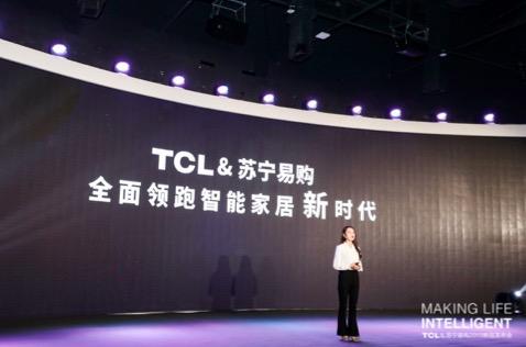 全场景AI新时代 TCL空调联合苏宁升级超级睡眠力