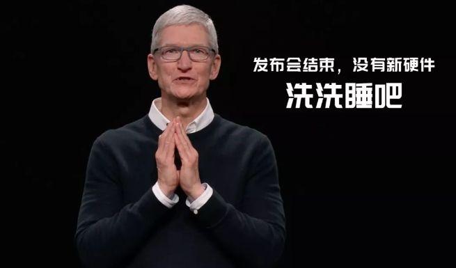 苹果发布会:摆脱硬件转型内容服务 任重道更远