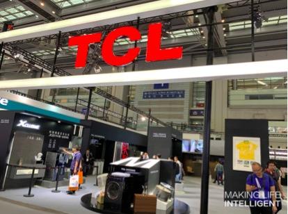 突破洗涤范围极限 TCL X10洗衣机亮剑CITE 2019