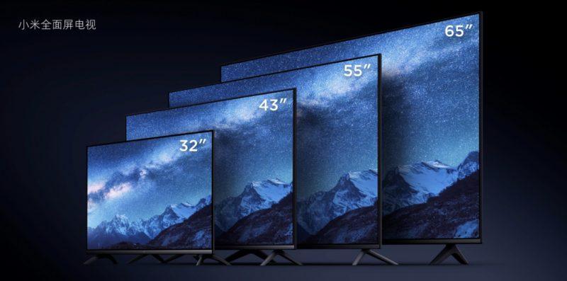 小米今日发布全面屏电视年度新品 价格1099元起步!