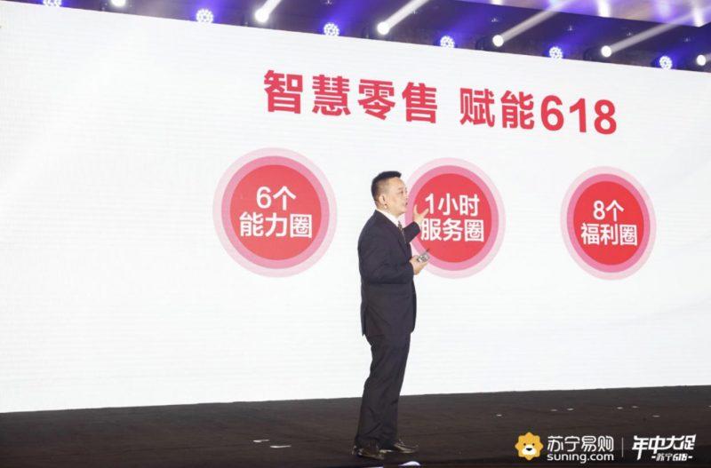 """苏宁618""""死磕""""以旧换新:再发10亿补贴"""