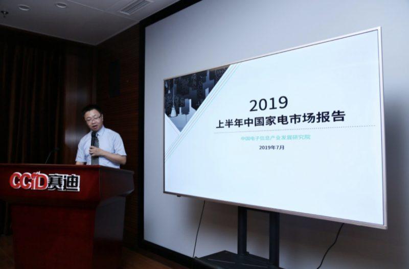 消费升级+消费下沉激发市场潜力 2019上半年中国家电市场规模达到4297亿元