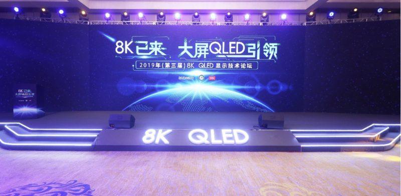 """5G+8K""时代开启,三星电视引领彩电行业显示升级"