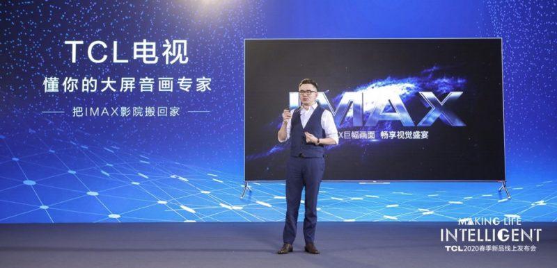 TCL电视三大系列13款新品亮相 震撼发布量子点Pro技术