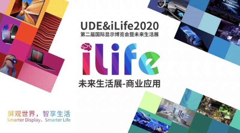 """iLife2020未来生活博览会:探秘""""人-商业全场景"""",激活商显应用蓝海"""