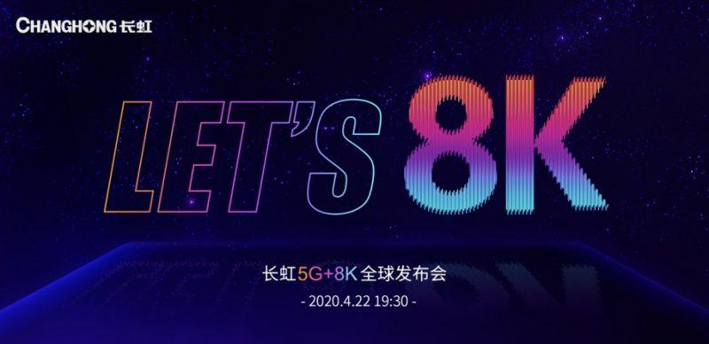 """长虹电视即将发布全系列8K新品,8K电视谁做""""带头大哥""""?"""