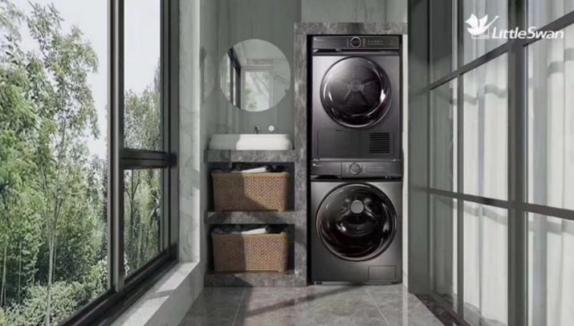 专为中国家庭定制,小天鹅洗干套装开启分区洗护新时代