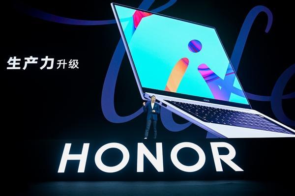 十代酷睿+MX350独显实力出众 荣耀MagicBook Pro 2020 新品上市