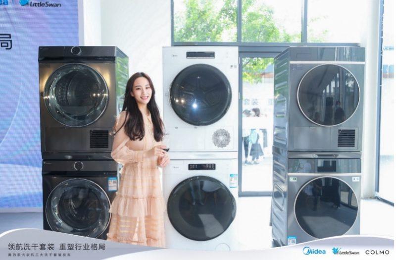 聚力缔造初见之美,美的直驱洗干套装撬动市场蓝海
