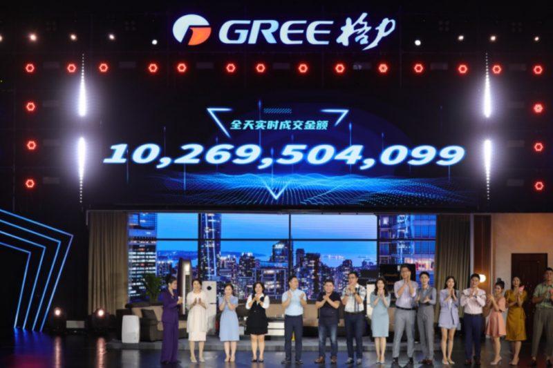 格力全品类家电亮相董明珠直播间   6·18销售102.7亿再破纪录